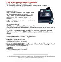POS SYSTEM ENGINEER